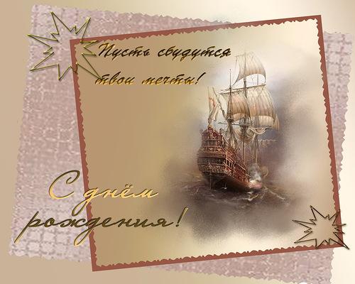 http://s9.uploads.ru/07VjH.jpg