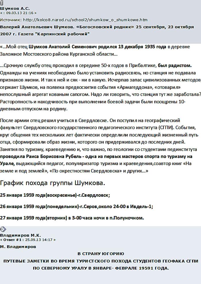 http://s9.uploads.ru/07hq6.png