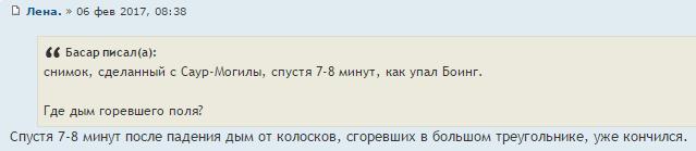 http://s9.uploads.ru/0MmJi.png