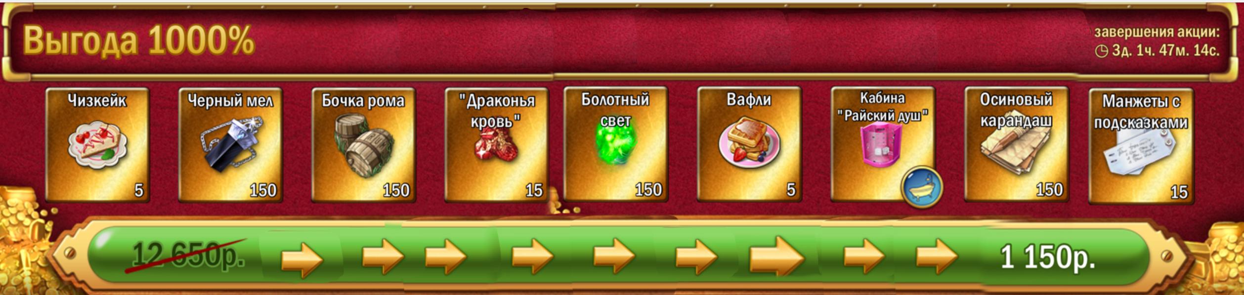 http://s9.uploads.ru/0QcpB.jpg