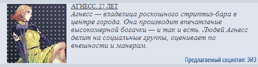 http://s9.uploads.ru/0R7mM.png