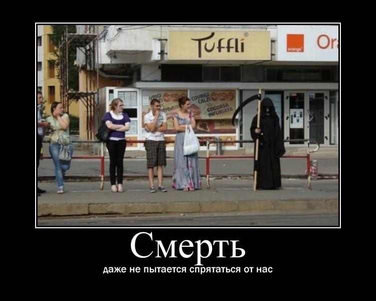 http://s9.uploads.ru/0VhPU.jpg