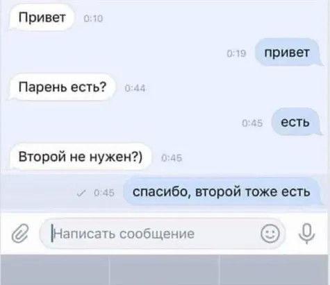 http://s9.uploads.ru/0Y2TM.jpg