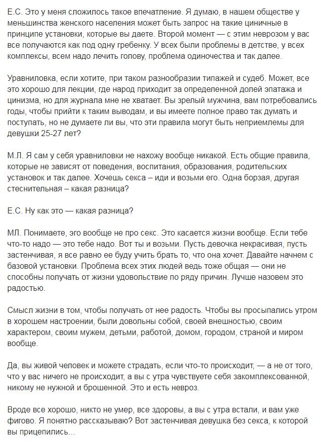 http://s9.uploads.ru/0cO7Q.png