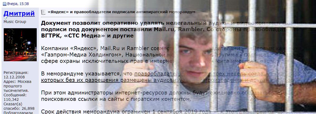 http://s9.uploads.ru/0fob8.jpg