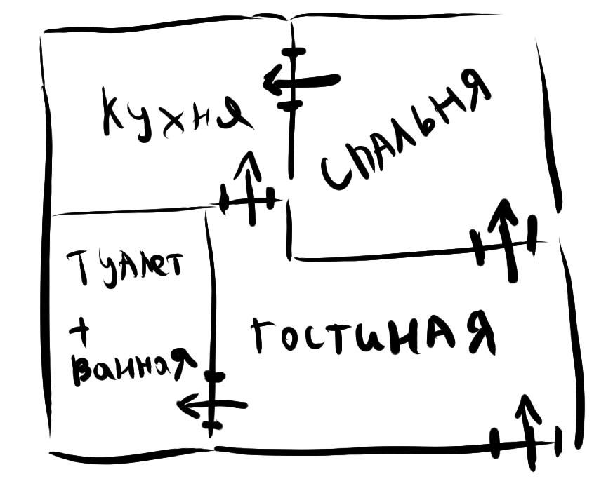 http://s9.uploads.ru/0oQWT.jpg