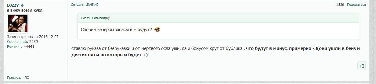 http://s9.uploads.ru/0sHNY.png