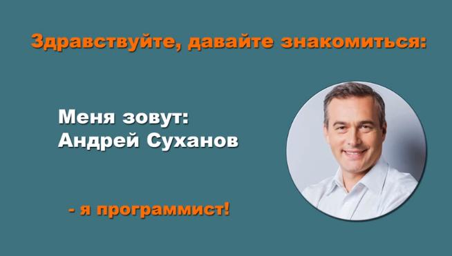http://s9.uploads.ru/0uNpl.png
