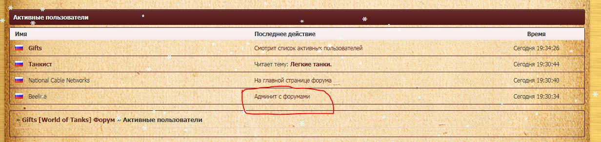 http://s9.uploads.ru/0wkyu.png