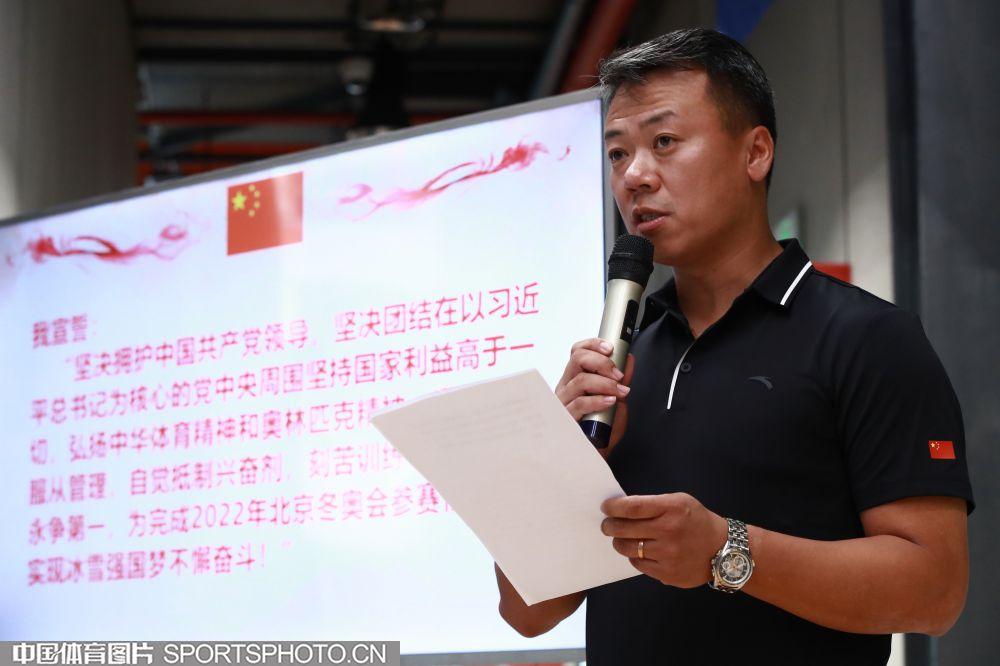 Китай: единым форматом - Страница 42 0yHFn