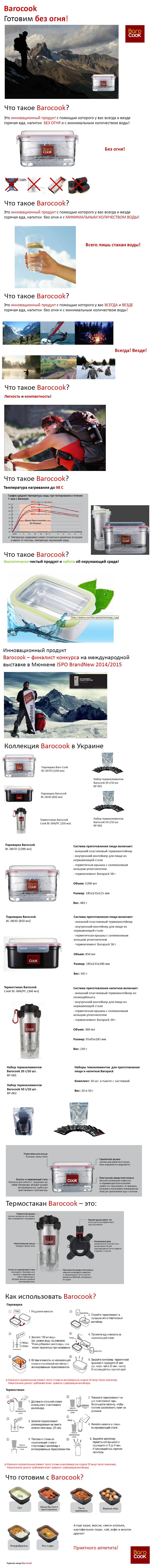 http://s9.uploads.ru/14DFN.jpg