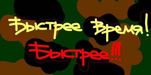 http://s9.uploads.ru/16peK.jpg