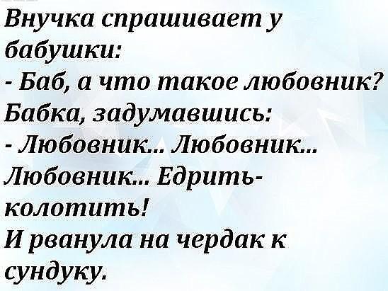 http://s9.uploads.ru/1AniE.jpg