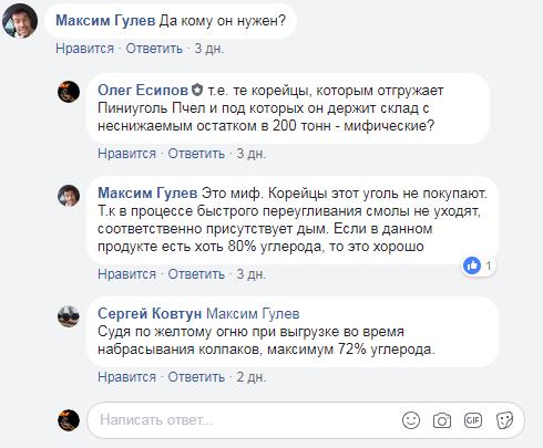 http://s9.uploads.ru/1Au3N.png