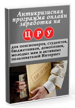 http://s9.uploads.ru/1IfVU.jpg