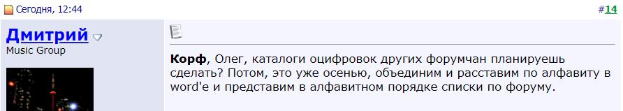 http://s9.uploads.ru/1K6rb.png