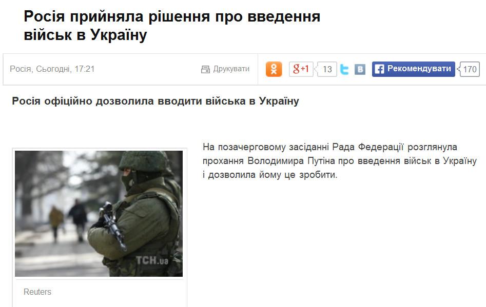 http://s9.uploads.ru/1NP92.jpg