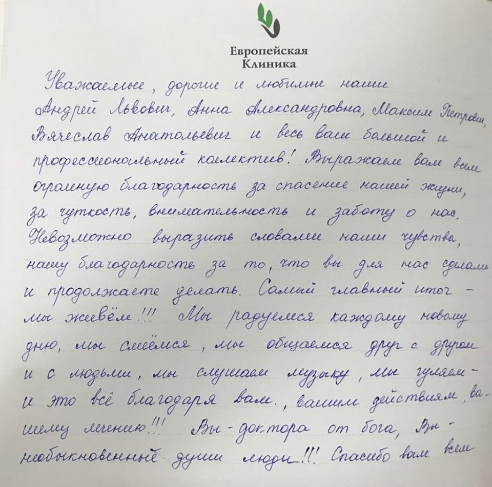http://s9.uploads.ru/1VQie.jpg