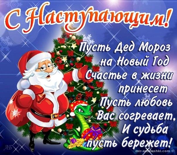 http://s9.uploads.ru/1m9Ah.jpg
