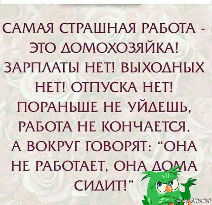 http://s9.uploads.ru/1viNg.jpg