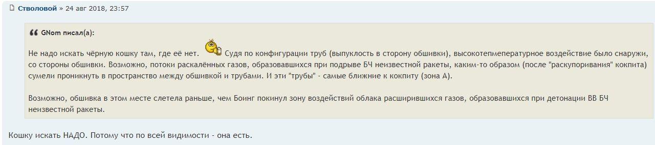 http://s9.uploads.ru/1yu6V.jpg
