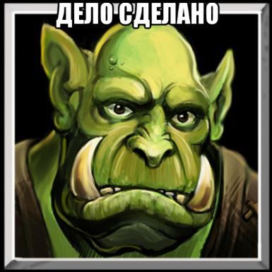 http://s9.uploads.ru/24cBj.png