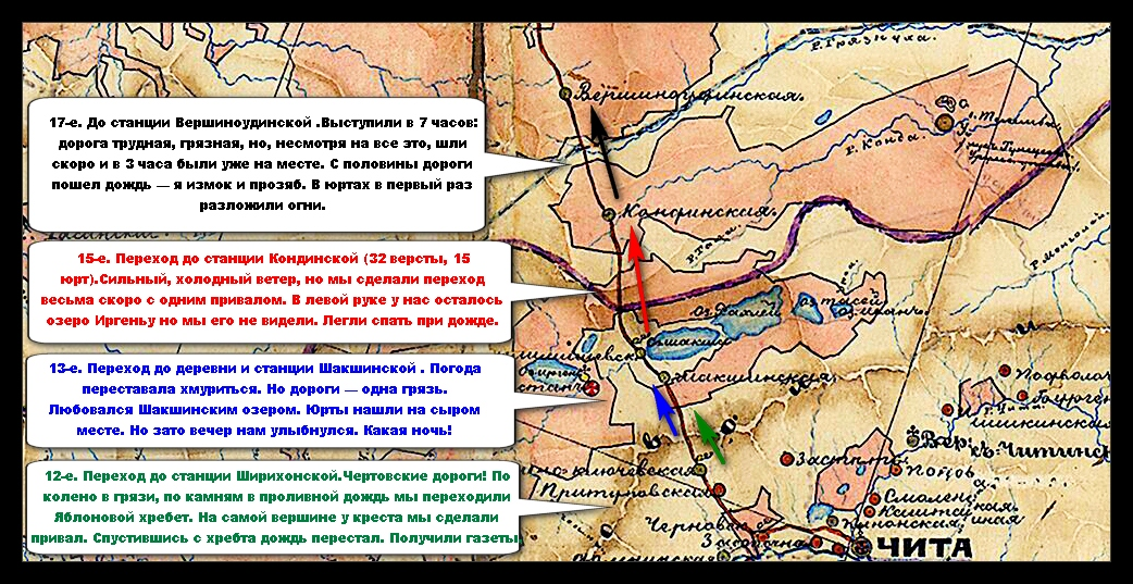 http://s9.uploads.ru/2DCQ0.jpg