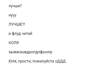 http://s9.uploads.ru/2OBVf.jpg