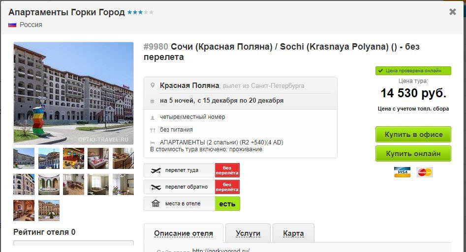 http://s9.uploads.ru/2WMsv.jpg