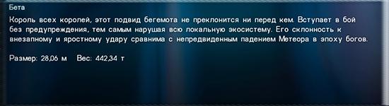 http://s9.uploads.ru/2aqOT.jpg