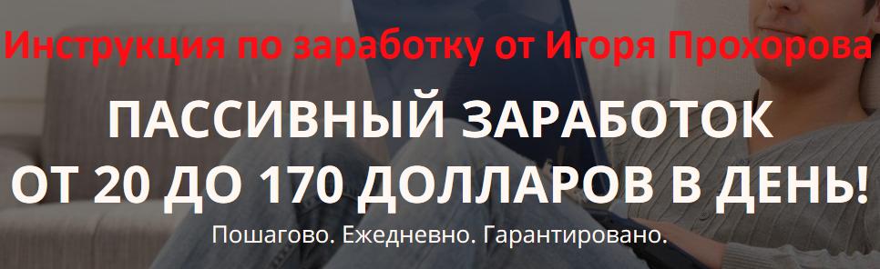 http://s9.uploads.ru/2mBTj.png