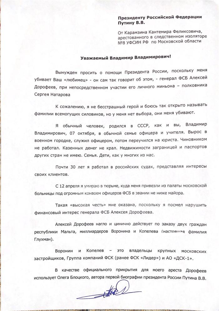 http://s9.uploads.ru/2wtsr.jpg