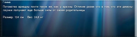 http://s9.uploads.ru/2yT1p.jpg