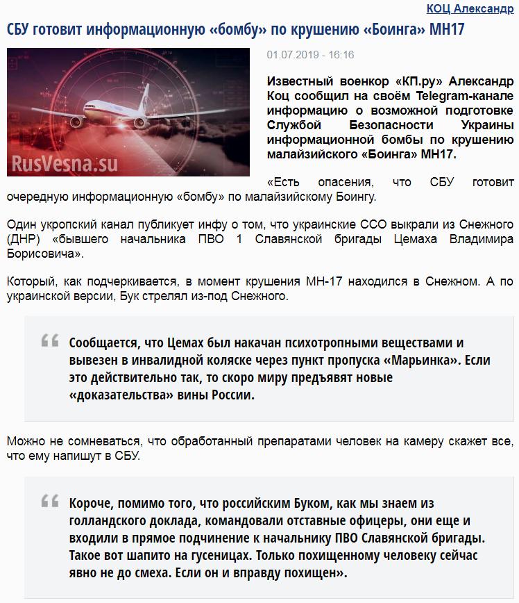http://s9.uploads.ru/37yN2.png