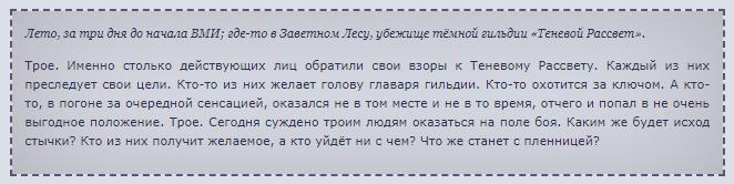 http://s9.uploads.ru/3BA7e.jpg