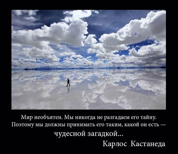 http://s9.uploads.ru/3MYjP.jpg