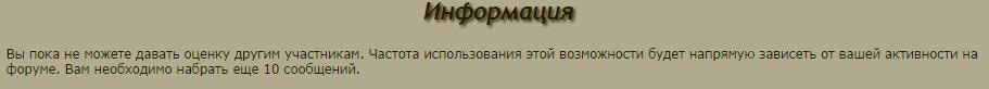 http://s9.uploads.ru/3Qemc.png