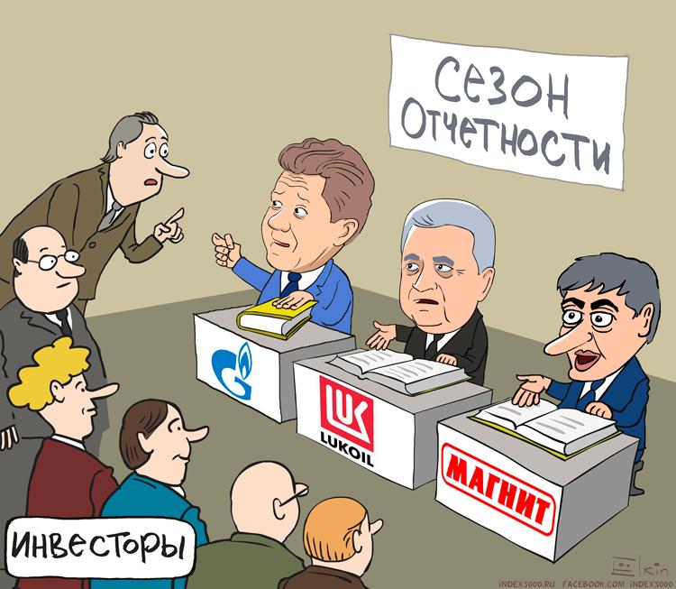 http://s9.uploads.ru/3RBuc.png