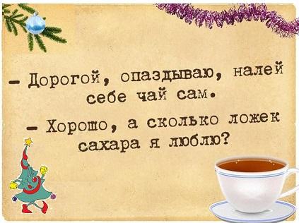 http://s9.uploads.ru/3W6jy.jpg