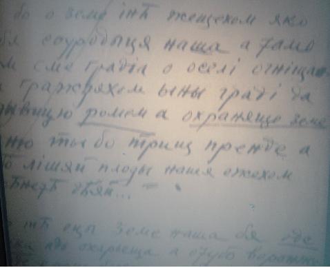http://s9.uploads.ru/3bJXB.jpg
