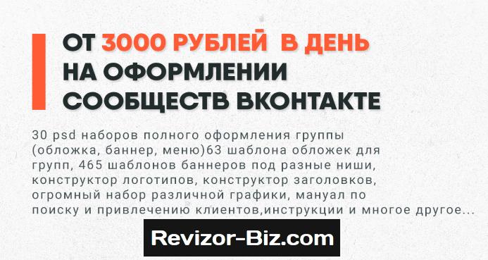 http://s9.uploads.ru/3jGhJ.png