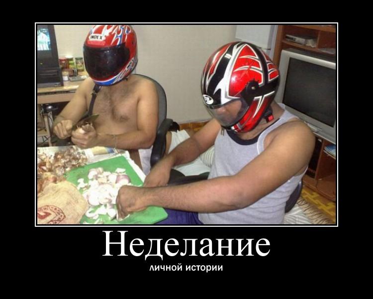 http://s9.uploads.ru/3synx.jpg
