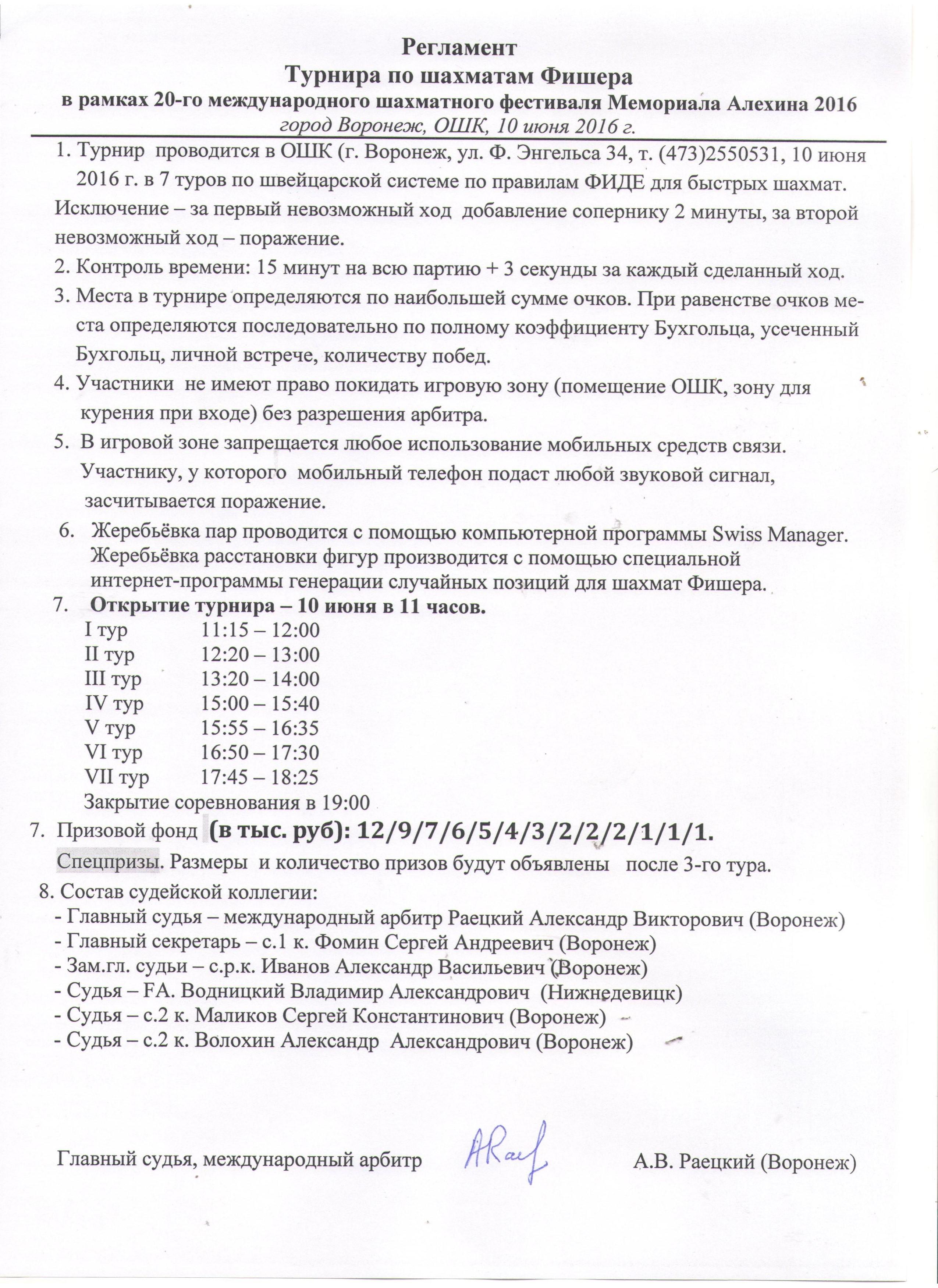 http://s9.uploads.ru/42jnC.jpg