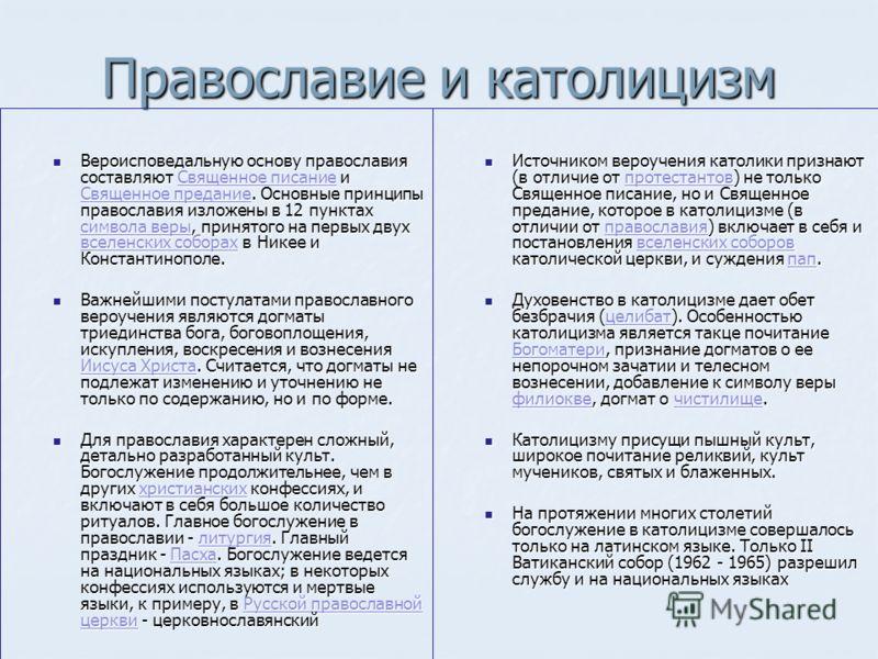 http://s9.uploads.ru/4Grm5.jpg