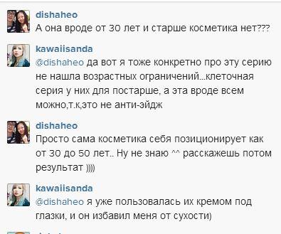 http://s9.uploads.ru/4JZGA.jpg