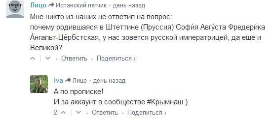 http://s9.uploads.ru/4OwAL.jpg