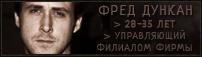http://s9.uploads.ru/4V9yr.png