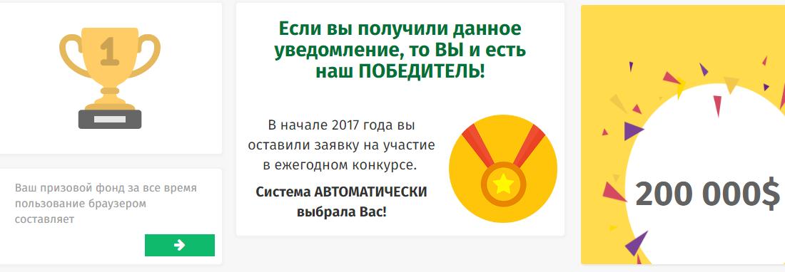 http://s9.uploads.ru/4c3Si.png