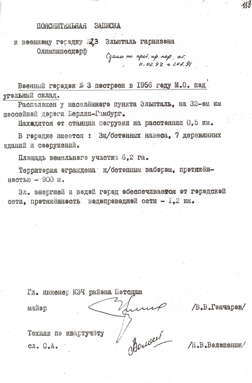 http://s9.uploads.ru/4lDV1.jpg