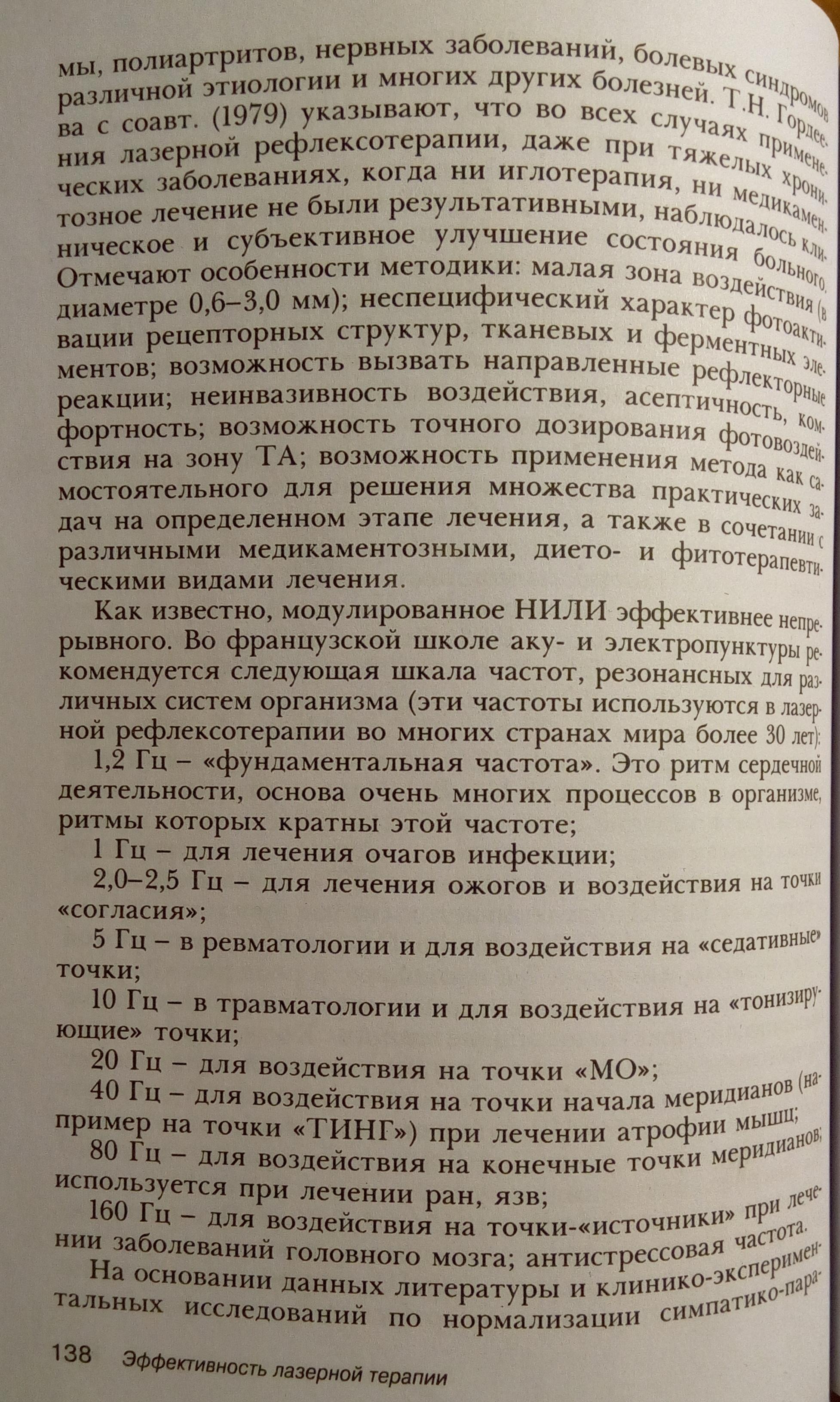 http://s9.uploads.ru/4oKkW.jpg